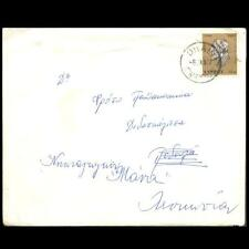 CYPRUS 1967 INLAND MAILED COVER WITH DHALI RURAL POSTMARK