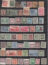 Lot of 174 Mostly Mint Pre-1949 China Stamps - All Different