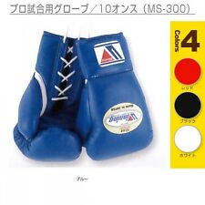 Winning Boxing Gloves 10 oz Professional Type Lace Up MS-300 Made In Japan