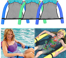 New Pool Float Chair Seats Water Swimming Raft Floating Lounge For Adults Kids