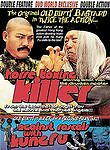 Horse Boxing Killer / Against the Kung Fu Rascals (DVD, 2004) NEW