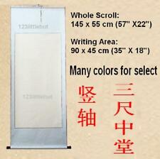 Empty Blank Chinese Japanese Calligraphy Painting Silk Vertical Wall Scroll 57""
