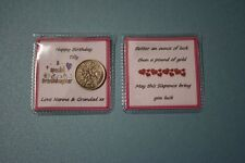 Unique PERSONALISED Happy Birthday LUCKY SIXPENCE Grandaughter Gift Present