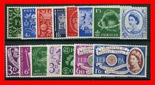 1953 - 1960 Set of 6 Commemorative sets SG. 532 - 622. UNMOUNTED MINT or USED