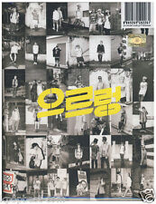 EXO Exo-k xoxo Repackage GROWL (Kiss Ver) CD+104p Photo Booklet+Poster+GiftPhoto