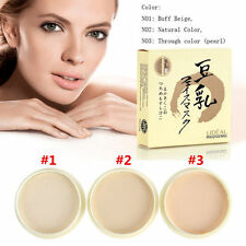 Foundation Dry Pressed Powder Smooth Whitening Oil Control Loose Powder