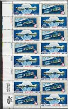 APOLLO SOYUZ 1975- 2 SHEETS OF 16 (32 STAMPS)