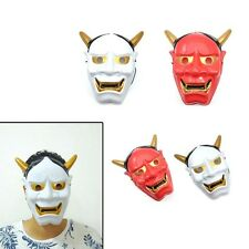 Halloween Party Mask Tokyo Ghoul Prajna Horror Masks Cosplay Costumes Prop Dress