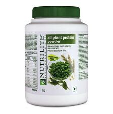 NUTRILITE Amway All Plant Protein 1000 gm / 500 gm / 200 gm  FREE SHIPPING