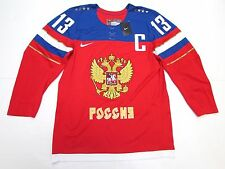 PAVEL DATSYUK TEAM RUSSIA NIKE 2014 SOCHI WINTER OLYMPICS MEN ICE HOCKEY JERSEY