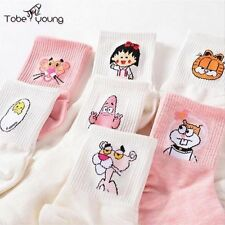 Fashion Womens Mens Funny 3D Cartoon Embroidery Animals Cotton High Socks Unisex