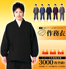 Japanese Unisex Traditional Work Wear SAMUE for Winter Fleece Cotton Polyester