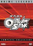 Outlaw Star - Complete Collection (DVD, 2006, Anime Legends)