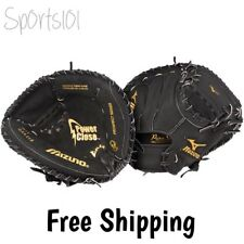 "Mizuno GXC112 Prospect Series Youth Baseball Catcher's Mitt 31.5"" RHT LHT 311668"