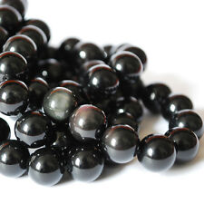 Grade A Rainbow Sheen Black Obsidian Gemstone Round Beads - 4mm 6mm 8mm 10mm
