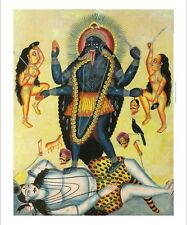 Kali Trampling upon Shiva india CANVAS see our SHOP! various SIZES available