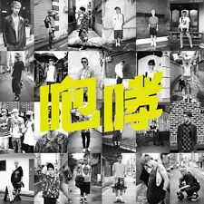 EXO 1st Album Repackage - XOXO (HUG Ver) CD, Photo Book, K-POP Genuine Sealed