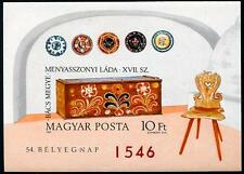 HUNGARY Sc.# 2702 Imperf Stamp S/S