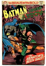 BRAVE AND THE BOLD #85 1969-BATMAN Green Arrow-Comic Book DC