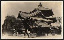 B & W Photo #15 Japan,OLD JAPANESE ARCHITECTURE,COBE  Autumn Cruse HMS KENT 1934