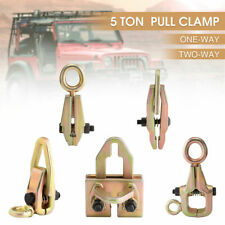 5Ton MO Clamp Self-Tightening Small Mouth Pulling Pull Clamp Pannel Beating Tool