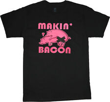 Funny saying x-rated shirt for men makin' bacon funny men's tee adult humor