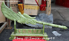 "23"" Chinese Green Jade Carving Fengshui Dragon Head Knife With Stand Sculpture"