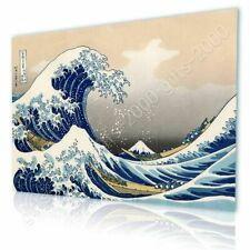Alonline Art - CANVAS (Rolled) The Great Wave Katsushika Hokusai Wall Decor