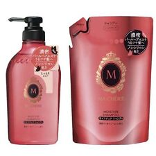 MACHERIE Moisture Shampoo EX 450ml / Refill 380ml SHISEIDO JAPAN