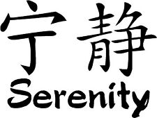 "Chinese Serenity - 5"" x 3.75"" - Choose Color - Vinyl Decal Sticker #2688"