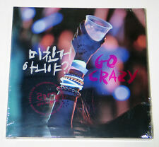 2PM - GO CRAZY! (Vol. 4) [Normal Edition] CD+52p Booklet+Poster+Gift Photo