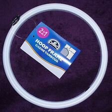 "DMC Large Round Plastic Flexi Hoop - White or Wood 18cm/7"" Embroidery hoop/frame"