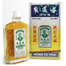 Wong To Yick WOOD LOCK Medicated Balm Oil 黃道益活絡油 Pain Relief Pain Relief 50ml