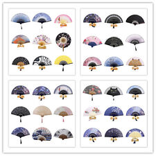 CHINESE/JAPANESE STYLE HAND FAN Vintage Retro Culture Decor Gift Party Favor New