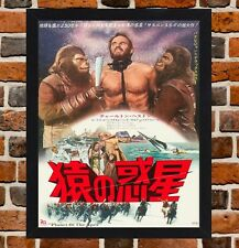 Framed Planet Of The Apes Japanese Movie Poster A4 / A3 Size In Black Frame .