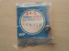 Genuine NOS Seiko Watch Crowns - Various shapes & sizes 3 of 3