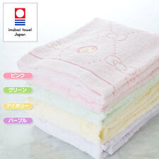 SANRIO Hello kitty x IMABARI Bath towel MADE IN JAPAN from JAPAN NEW