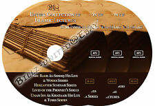 Entire Collection of Anwar, Audio MP3, 3 CD or 1 DVD, Islamic Lectures Shaykh