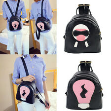 Graceful Women Small Mini Lamp Bags Girls Faux Leather Backpack Satchel Purse