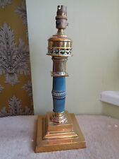 VINTAGE LIGHT HOUSE STYLE LAMP BASE WITH POTTERY COLUMN BRASS  OPEN FRET WORK