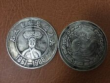 """Old chinese silver coins """" ci xi tai hou """" valuable worth collecting 41MM"""