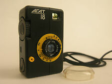 Subminiature half-frame 35 mm camera AGAT-18, USSR, lomography