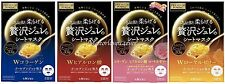 Utena PREMIUM PUReSA Golden Jelly Face Mask 3 Sheets Made in Japan