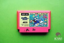 Penguin-kun Wars Nintendo Famicom NES Game Cartridge HSP-03