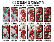 10pcs/lot Diamond Dragonfly Crytal Daisy Hard Back Case for iPhone 7 7Plus 6 6P