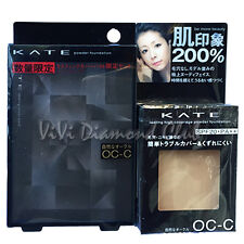 Kanebo KATE Lasting High Coverage Powder Foundation SPF20 PA++ with Case LIMITED