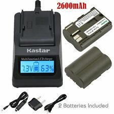 BP-511 Battery & Fast Charger for Canon Optura 10 20 50MC 100MC 200MC Pi Xi ZR85