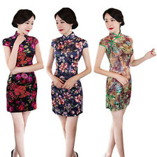 AU Women's Vintage Chinese Traditional Cheongsam Short Sleeve Floral Qipao Dress
