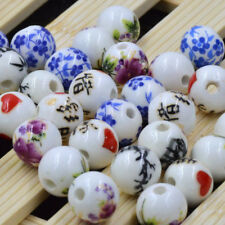 12mm 4/20pcs Blue And White Porcelain Ceramic Round Loose Beads Jewelry Making