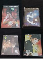 BRUCE LEE & BRANDON LEE DVD MOVIES